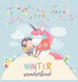 cute girl hugging unicorn winter wonderland vector image