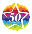 Template Logo 50 Anniversary vector image