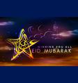 eid mubarak happy eid greetings in arabic freehand vector image