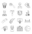 ball game sport fitness and other icons of vector image