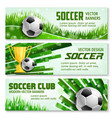 football sport 3d banner of soccer ball and trophy vector image