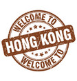 welcome to hong kong brown round vintage stamp vector image