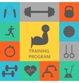 Set of training program icons Sport vector image vector image