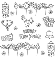 Doodle of Chinese New Year object vector image