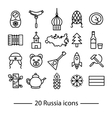 russia line icons vector image