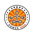 power yoga - meditation vector image