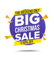 xmas sale banner super sale flyer vector image