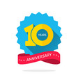 10 years anniversary logo template with shadow on vector image