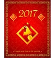 Symbol for 2017 Rooster vector image