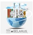 Republic Of Belarus Landmark Global Travel And vector image