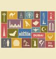 set of icons united arab emirates vector image