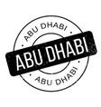 abu dhabi rubber stamp vector image