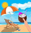 landscape of wooden chaise lounge cocktail vector image