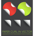 Set of Stickers with Paper Curl vector image