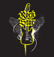 black guitar print vector image