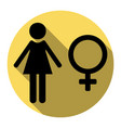 female sign   flat black icon vector image
