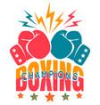 vintage sport logo for boxing vector image vector image