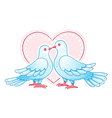 Couple of doves kissing EPS10 vector image