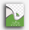 Dance Club Flyer Poster Cover Template vector image