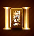 best product of the year in shiny golden style vector image