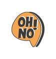oh no short phrase speech bubble in retro style vector image