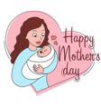 mothers day greeting cart cartoon vector image