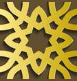 Islamic ornament circular 3d ramadan round vector image
