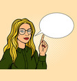 girl talk and point with forefinger pop art vector image