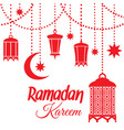ramadan kareem lantern lamps vector image