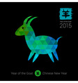 2015 - Chinese New Year of the Goat vector image