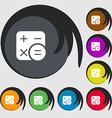 Calculator icon sign Symbols on eight colored vector image