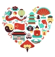 China symbols heart vector image