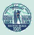 hawaii surfing girls team vector image vector image
