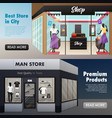 fashion store front banners vector image