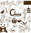 Collection of Chinese icons vector image