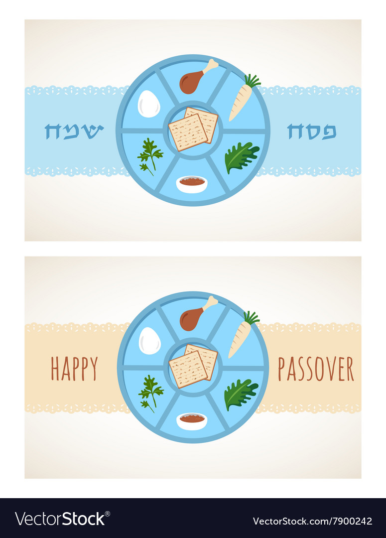 Matza bread for passover celebration greeting vector