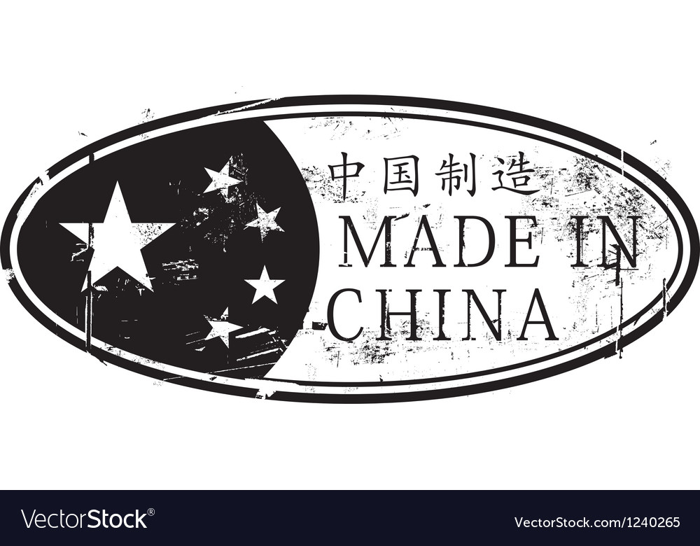 Made in china rubber stamp grunge style vector