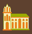 city travel landmark icon with flat design vector image
