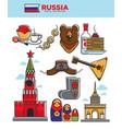 russia travel tourist famous symbols or soviet vector image