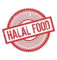 Halal food stamp vector image