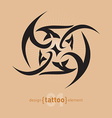 Abstract design element tattoo vector image