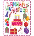 birthday ornaments vector image vector image