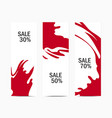 sale-red vector image