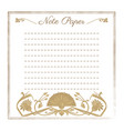 scrapbook note paper vector image