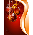 Christmas Gift page vector image vector image