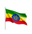 national flag of ethiopia vector image