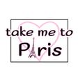 Eiffel Tower heart drawn vector image