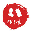 Recycling waste sorting icon - metal vector image