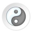 Yin Yang icon flat style vector image