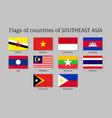 flat flags of aec members vector image